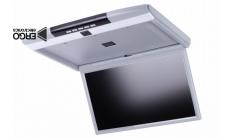 Потолочный монитор Ergo ER17S (Серый) 17 дюймов