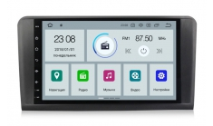 Carmedia MKD-M906-P30 Головное устройство с DSP для Mercedes-Benz R-класс W251 2005-15 на Android