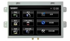 Carmedia XN-J8001 Штатная магнитола для Jaguar XJL (2013-15) на Android
