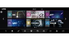 Carmedia XN-R1002 Штатная магнитола для Range Rover Sport (2013-15) Bosch на Android