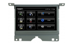 Carmedia XN-R7002 Штатная магнитола для Land Rover Discovery 3 (2005-09) Denso на Android