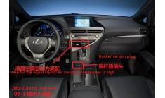 Carmedia XN-L1002 Штатная магнитола для Lexus RX-270 (2009-14) Android