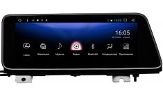 Штатная магнитола Radiola RDL-RX для Lexus RX200 Android 6.0