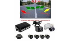 Парковочный радар + HD камера заднего вида Stare SL-22 (Видеопарктроник)